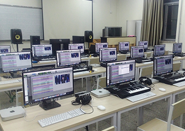 Communication University of China - Post-production Classroom